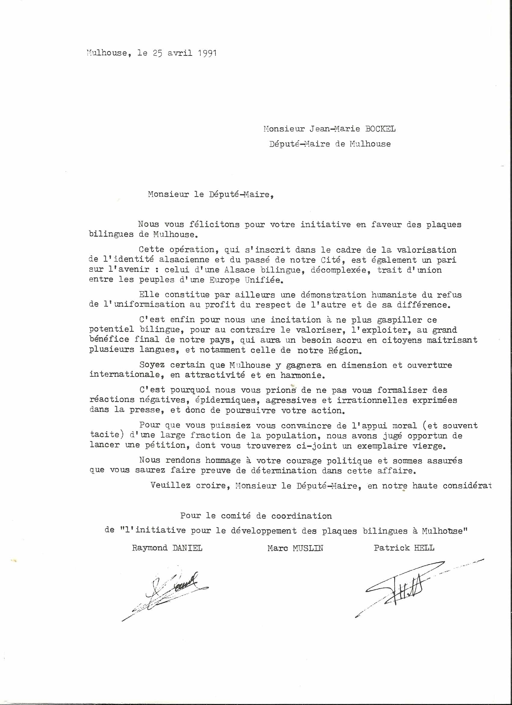 petition1991a